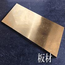 寸切 板材 ステンレス SUS301CSP 1/2H