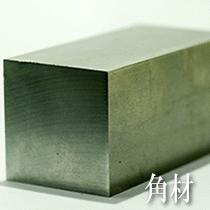 寸切 角材 高比重合金 W90% - WNiFe 角材