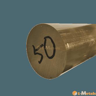 標準寸法 棒材 真鍮 快削黄銅丸棒(C3604B) Φ2~58mm