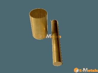 寸切 棒材 真鍮 快削黄銅(C3604B - BsMB) - 丸棒