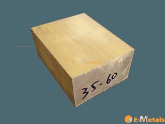角材 真鍮 真鍮四(C3604B) - 角材