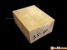 真鍮 真鍮四(C3604B) - 角材