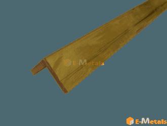 寸切 アングル 真鍮 真鍮(C3604B) - アングル