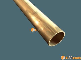 丸パイプ 真鍮 真鍮(C2700T) - 丸パイプ