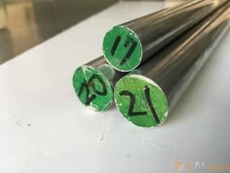 寸切 棒材 アルミニウム A2024BD-T4 - 丸棒