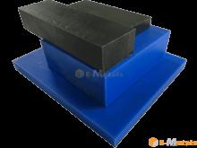 エンジニアリングプラスチック MC901 - 板材