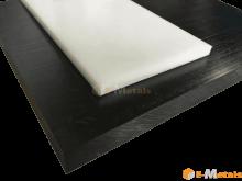 エンジニアリングプラスチック ジュラコン(POM)白 - 板材