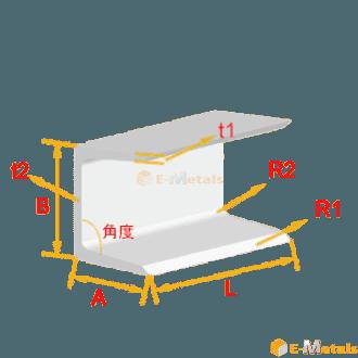 標準寸法 チャンネル アルミ汎用型材 A6063S-T5 ブラック(ツヤ消) チャンネルバー