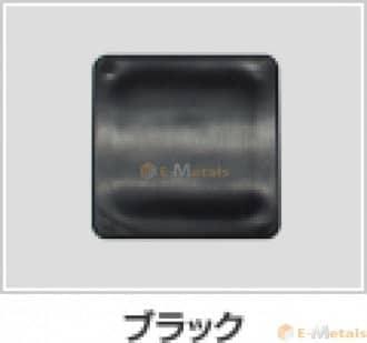 標準寸法 角パイプ用樹脂キャップ 樹脂キャップ 等辺角パイプ用樹脂キャップ ポリエチレン ブラック