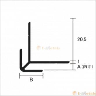 標準寸法 A型 アルミ建材/板材 A6063S-T5 アルミジョイナー(A型) シルバー