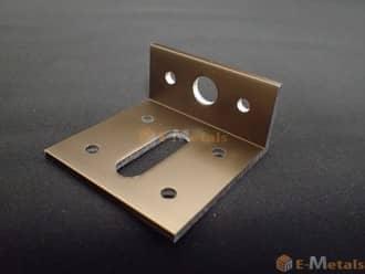 標準寸法 アングル アルミアングルピース 穴あり(8穴40mm) ブロンズ(ツヤ消し)