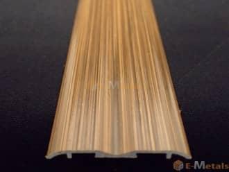 標準寸法 ウイングレール アルミ(メーカー品) フロアレール(ウイングレール) ウイングレール35S 木目オーク