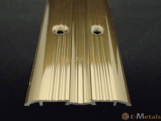 標準寸法 ウイングレール(脱輪防止タイプ) アルミ(メーカー品) フロアレール(ウイングレール) ウイングレール35DS(脱輪防止タイプ) ブロンズ(艶消し)