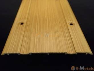 標準寸法 ウイングレール(脱輪防止タイプ) アルミ(メーカー品) フロアレール(ウイングレール) ウイングレール72DW(脱輪防止タイプ) ブロンズ(艶消し)