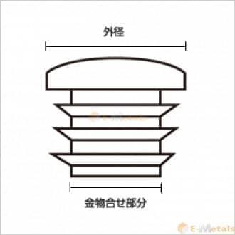 丸パイプ用樹脂キャップ 樹脂キャップ 丸パイプ用樹脂キャップ ポリエチレン ホワイト