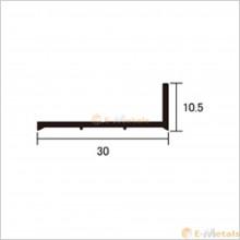 アルミ建材/板材 A6063S-T5  防水アングル