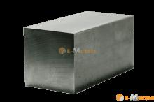 特殊鋼 S45C - ミガキ角鋼