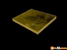 ネーバル真鍮 ネーバル真鍮(C4621) - 板材