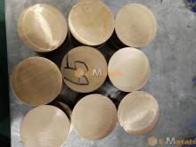 ベリリウム銅 ベリリウム銅(25合金) - 丸棒