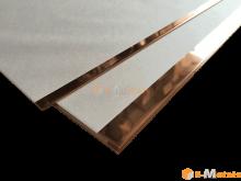 銅 銅(C1100BB)(1/2H) - 平角棒