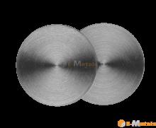 高純度チタン チタン - 99.9%  丸板材