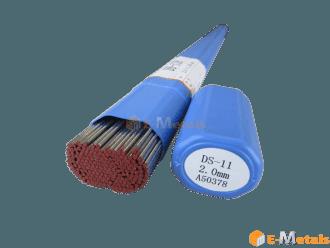ワイヤ(重量販売) 溶接ワイヤー 硬化肉盛用TIG溶接棒 DS61R