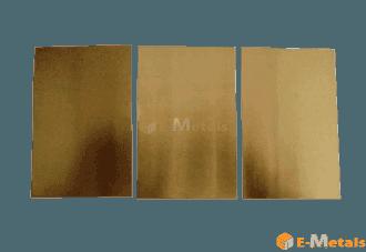 標準寸法 板材 アルミ青銅 アルミ青銅(C6191B) - 板材
