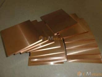 標準寸法 板材 テルル銅 テルル銅(快削銅-C14500) - 板材