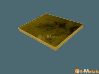 板材 ネーバル真鍮 ネーバル真鍮(C4641B) - 板材