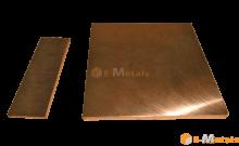 銅 無酸素銅(C1020) - 板材