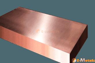板材 6面フライス 伸銅 クロム銅 - 6面フライス
