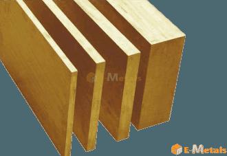 板材 6面フライス 伸銅 ベリリウム銅(50合金) - 6面フライス