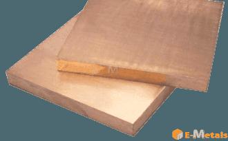 板材 りん青銅 リン青銅 - 4面フライス 4F材