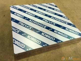標準寸法 板材 アルミニウム 純アルミ系(A1050) 板材