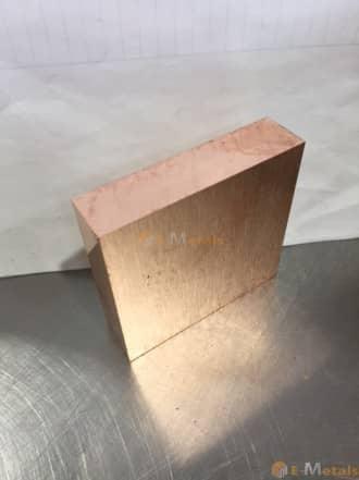 標準寸法 板材 銅 タフピッチ(C1100) - 大板(1/4H)