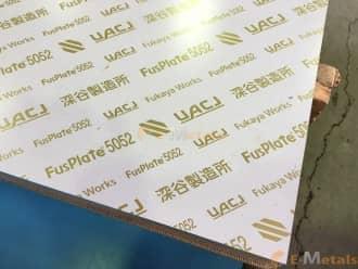 寸切 板材 アルミニウム Al-Mg系(A5052) - 板材