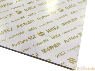 板材 アルミ Al-Mg系(A5052) - 板材