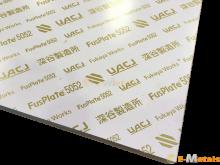 アルミニウム Al-Mg系(A5052) - 板材