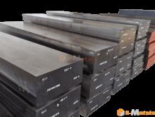 プリハードン鋼 NAK55  板材