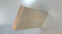 3面フライス アルミ青銅  C6191 - 3面フライス(3F)