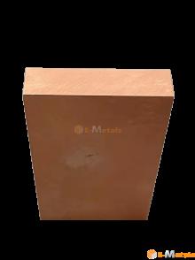 6面フライス クロム銅  クロム銅 - 6面フライス(6F材)