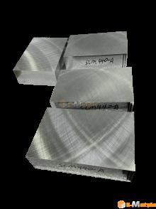 4面フライス 構造用鋼  SCM439 - 側面フライス(4F)