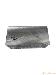 2面フライス 炭素鋼  S45CⒽ - 上下面フライス(2F)