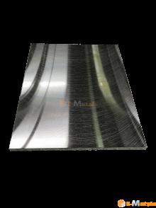 2面フライス 構造用鋼  SCM440Ⓗ - 上下面フライス(2F)